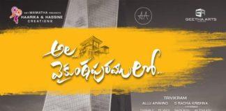 Ala Vaikunthapuramulo First Look