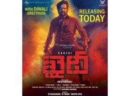 Karthi Khaidi Review