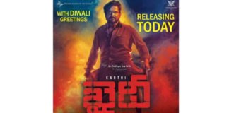 Karthi Khaidi Review
