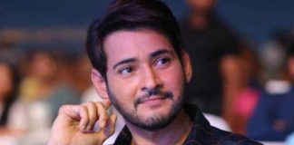 Mahesh babu announced 25 Lakhs for cine workers
