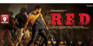 Ram Red Movie