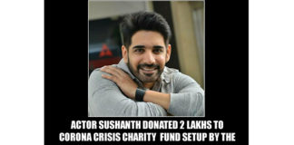 Sushanth Announced 2Lakhs for corona Crisis Charity