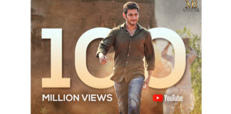 100 Million views for Srimanthudu