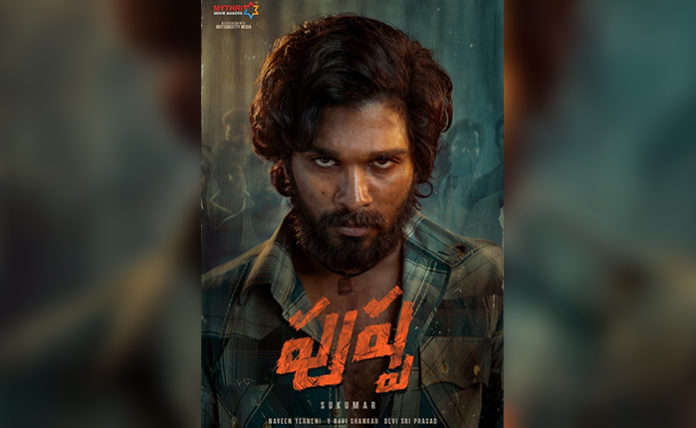 AA20 First Look Out Titled As Pushpa