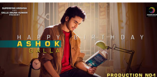 Ashok Galla New movie first look