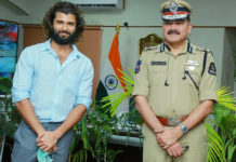 Vijay Devarakonda Video Conferences With Telangana Cops
