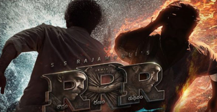 Announcement from RRR Movie Team About Young Tiger NTR's First Look