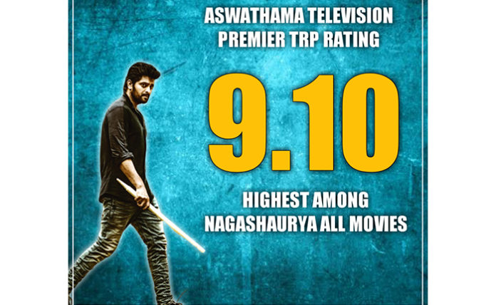 Aswathama got highest TRP among all Naga shourya films