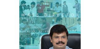 Bhadra Movie completes 15 years