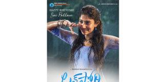 Birthday Poster of Sai Pallavi