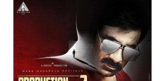 Producer koneru Satyanarayana announced movie with Ravi teja and Ramesh varma combination
