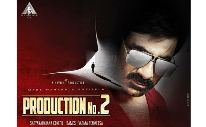 Producer koneru Satyanarayana announced movie with Ravi teja and Ramesh varma combination