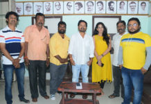 Anchor Ravi Thota Baavi Movie Teaser Released