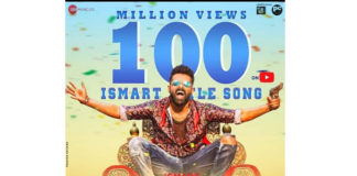 Blockbuster ismart shankar Title song got 100 million views in youtube