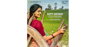 First Look Priyamani In Narappa Film