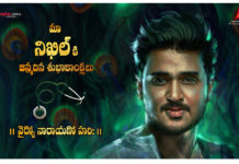 Hero Nikhil Siddharth turned Doctor