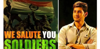 Mahesh Babu respond on attack on indian army