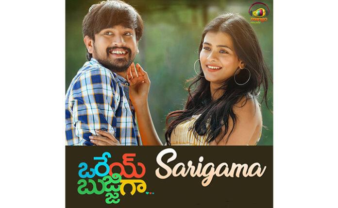 'Sarigama' Song Lyrical From Young Hero Raj Tarun's 'Orey Bujjiga'
