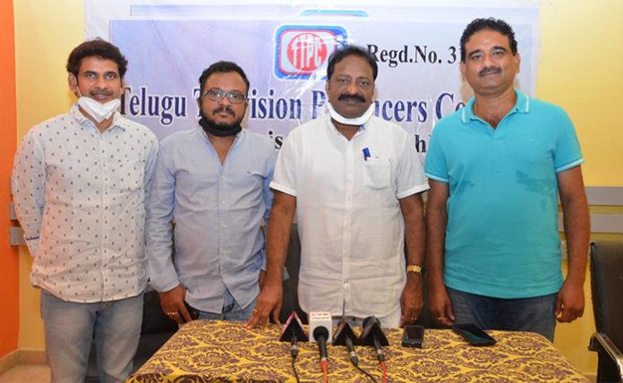 Telugu Television Producers council Thanking AP CM YS. Jagan