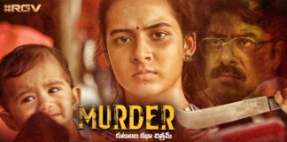 మర్డర్' చిత్రం ట్రైలర్