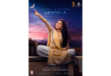Introducing Shivani Rajashekar As Vennela