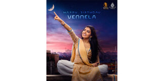 Introducing Shivani Rajashekar As Vennela